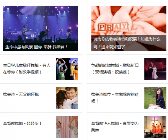 Jubilee China to Promote More Original Compositions to Enrich the Website