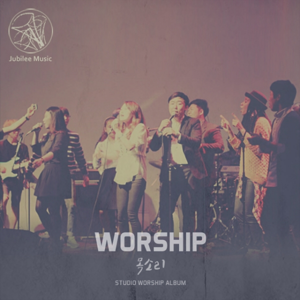CCM Regular Album 'Jubilee Studio Worship - The Voice'