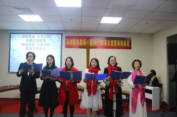 Shenzhen Jubilee Holds New Year Music Concert