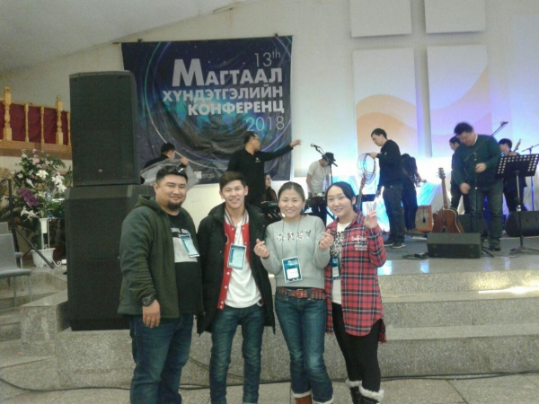 Jubilee Mongolia Participates A Praise and Worship conference 2018