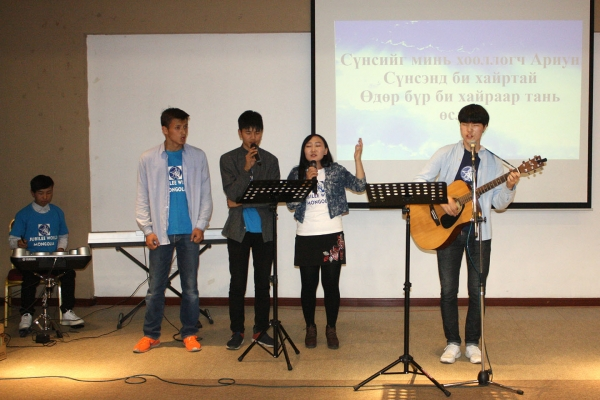 Jubilee Mongolia Held Pentecost Worship in Grace