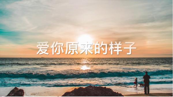 Jubilee中文原创Demo